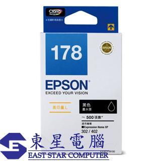 epson 178 c13t178183 ink black expression home xp 402 xp 422 epson. Black Bedroom Furniture Sets. Home Design Ideas