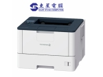 Fuji Xerox DocuPrint P375D 鐳射打印機(TL30105...