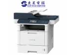Fuji Xerox DocuPrint M375Z 4in1 鐳射打印機 #T...