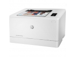 HP Color LaserJet Pro M155nw(WIFI)(網絡)彩色...